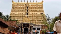 266 Kg Gold Missing From Sree Padmanabhaswamy Temple: Audit