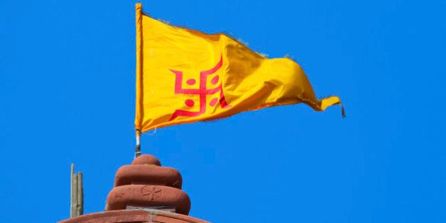 Jain(Hinduismus) Symbol on Yellow Flag - Jains are India