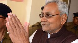Nitish Kumar To Be Sworn In As Bihar CM