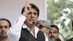 Land Acquisition Bill: Congress Stages Protest; Calls Govt