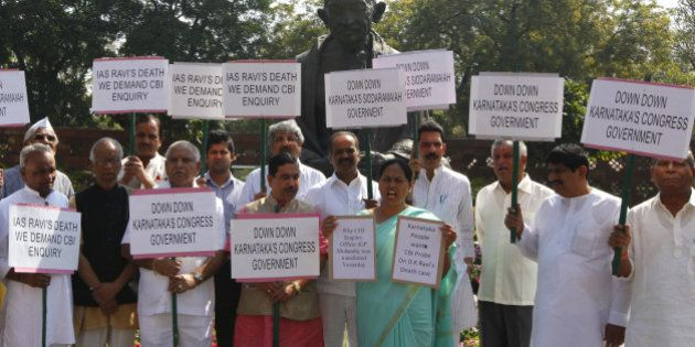 NEW DELHI, INDIA - MARCH 19: MPs from Karnataka protesting and demanding CBI probe on DK Ravi's death...