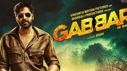 Akshay Kumar Turns Gabbar From Villain To Vigilante (To Mixed