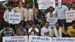 Madhya Pradesh Governor's Son Shailesh Yadav, Accused In MPPEB Scam, Found