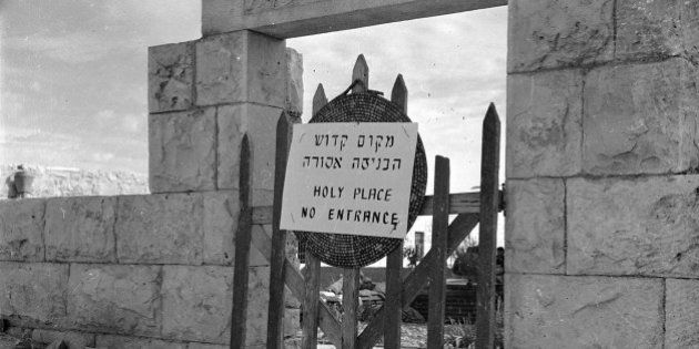 This is the entrance to a cemetery of Deir Yassin notable citizens before the massacre of the villagers...