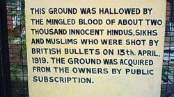 Jallianwala Bagh Massacre: 96th Anniversary Remembered On