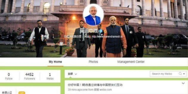 PM Narendra Modi On Weibo: 'Hello China! Looking Forward To Interacting With Chinese
