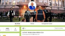 PM Modi On Weibo: 'Hello China! Looking Forward To Interacting With Chinese