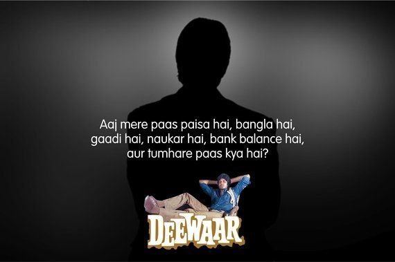 An Anthem From 'Deewar' For The Indian Living