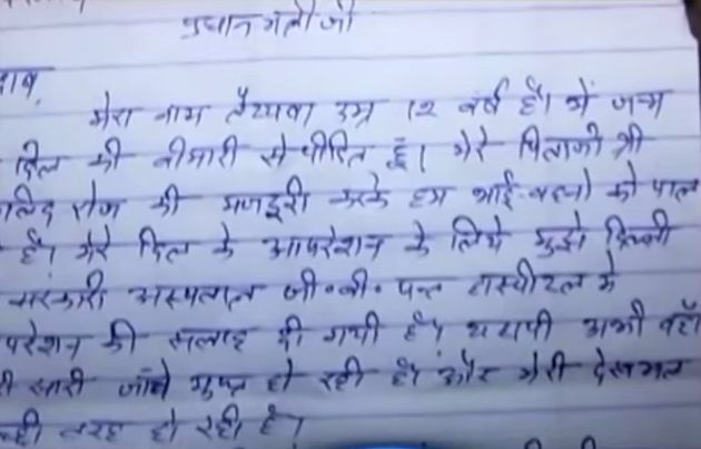 Little Agra Girl With Heart Disease Writes To PM Modi For Help, Gets Immediate