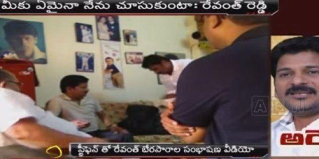 TDP Telangana MLA Revanth Reddy Caught On Camera In Bribe