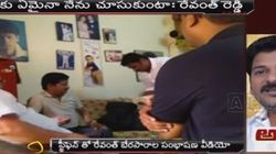 TDP MLA Caught Bribing Telengana Legislator On