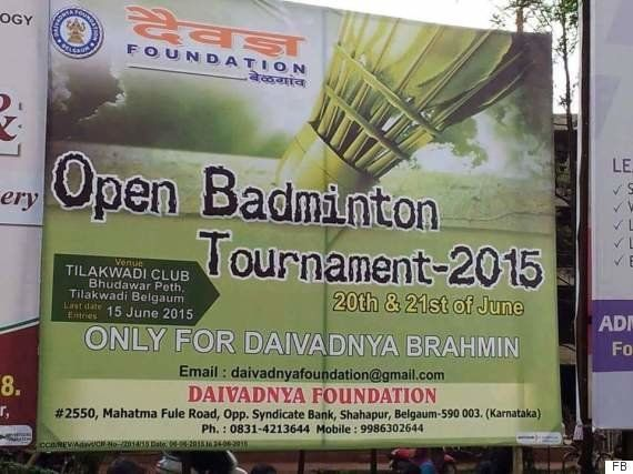 This Open Badminton Tournament In Karnataka Is Closed For