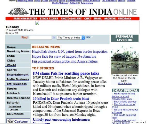 7 Popular Indian Websites As They Looked A Decade