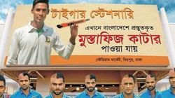 Ouch! Bangladesh Newspaper Mocks Team India With Half-Bald Dhoni,