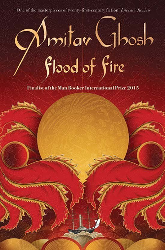 Amitav Ghosh: Thunder From The