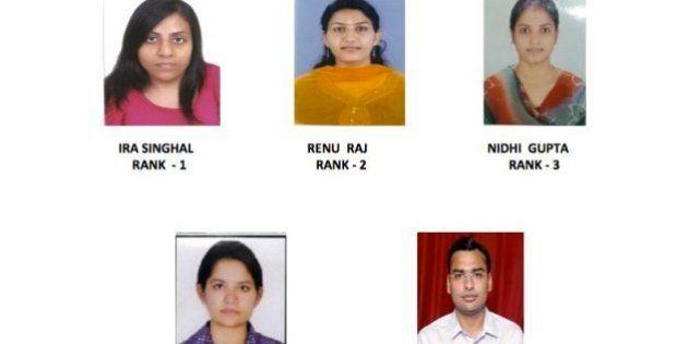 UPSC 2014 Exam Result: Four Women Declared Top Rank