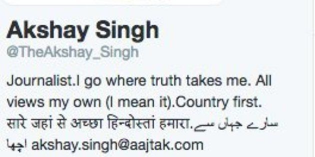 Aaj Tak Reporter Covering Vyapam Scam Dies Suddenly In Madhya