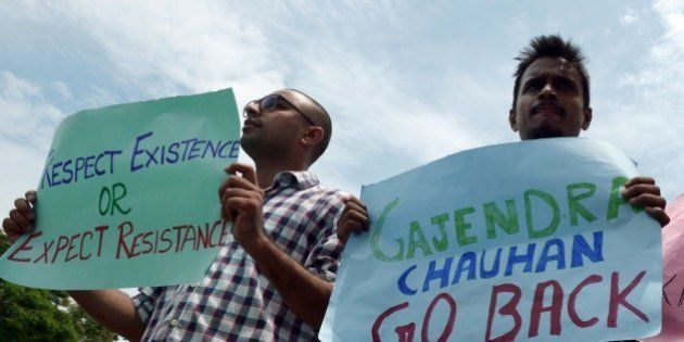 Indian students of The Satyajit Ray Film and Television Institute (SRFTI) shout slogans against the central...