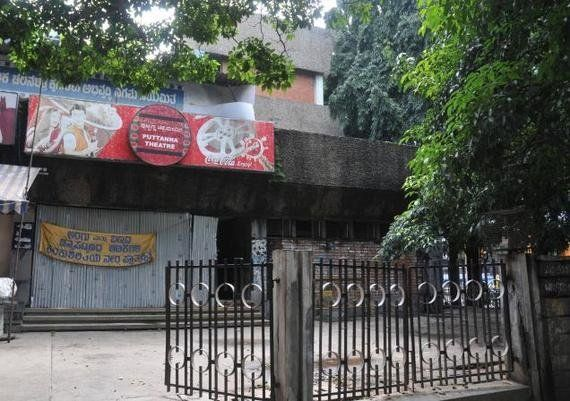 Theaters In Bangalore, A Lost