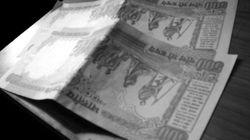 Taxman Unveils Online Reprieve For Black Money