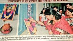 Oops! Jharkhand Education Minister Thinks APJ Abdul Kalam Is
