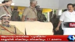 Kerala Top Cop Faces Action For Not Saluting Home