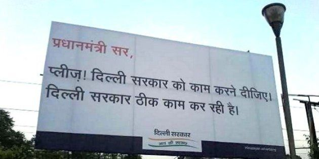 Kejriwal Puts Up New Posters Asking Modi To Let The Delhi Government