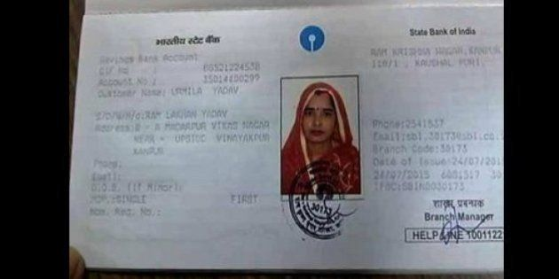 Kanpur Woman Finds Rs 95,000 Crore In Her Bank Account, Thanks To SBI Accounting
