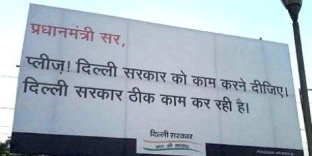 In Delhi, AAP Removes Posters Critical Of Prime Minister Modi As A Mark Of Respect To
