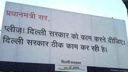 AAP Removes Posters Critical Of PM Modi As A Mark Of Respect To
