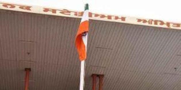 On Independence Day Punjab Minister Flies Flag Upside