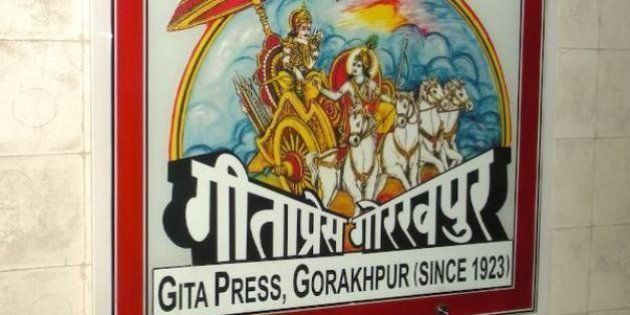 'Save Gita Press': 92-Year-Old Hindu Publication House Evokes Memories Among The