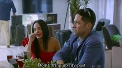 Hit Israeli Reality TV Show 'Power Couple' Is Coming To