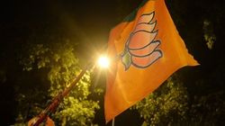 BJP To Decide On Chief Ministerial Candidate For Bihar Polls