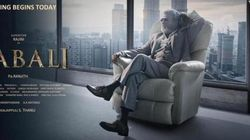 First Look: Rajinikanth As An Aging Gangster In His Next Film
