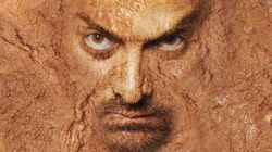 Aamir Khan Reveals The First Look Of