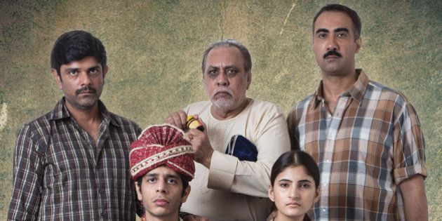What The 'Titli' Poster Tells You About The Film And Its