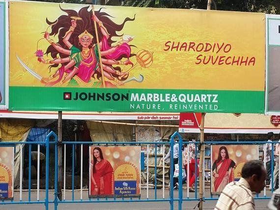 Durga And