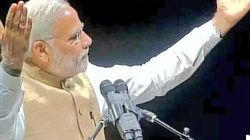 Prime Minister Narendra Modi Takes A Dig At The 'Damaad' Again At San