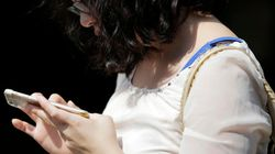 Government Considers Panic Button In Cell Phones For Women's