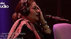 WATCH: Farida Khanum Singing 'Aaj Jane Ki Zid Na Karo' For Coke Studio Is