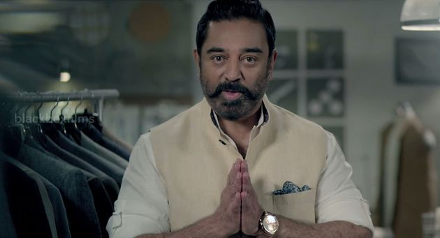 WATCH: At 60, Kamal Haasan Appears In His First Ever TV Ad, For A Good