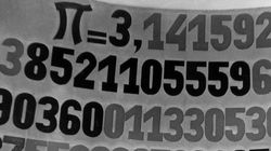 21 Year Old From Rajasthan Memorises 70,000 Pi Digits, Sets Guinness World