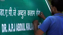 APJ Abdul Kalam Road Will Not Be 'Re-Renamed' As Aurangzeb Road, Decides Delhi