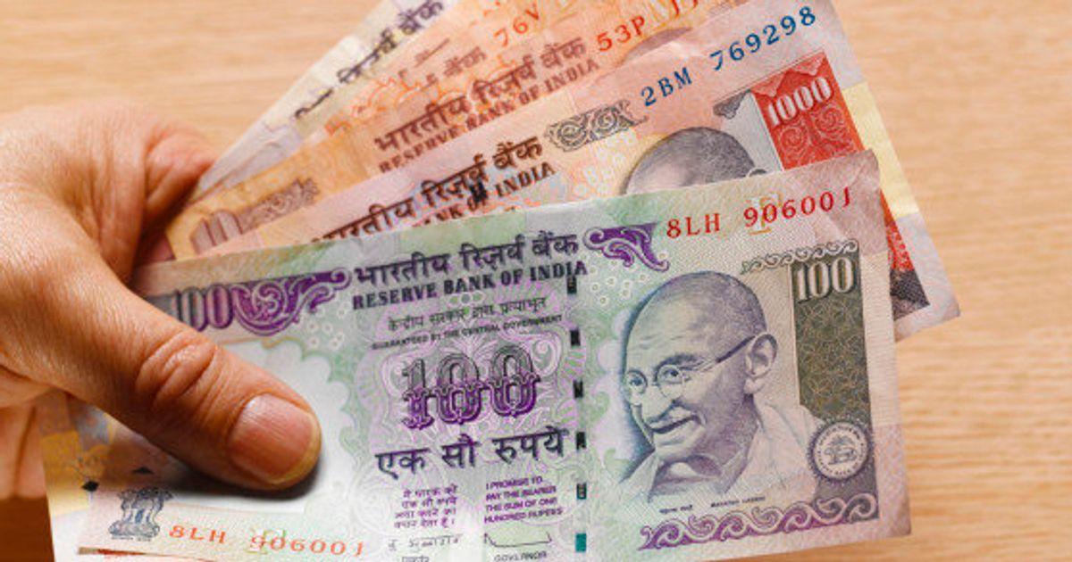 Dbs forex india