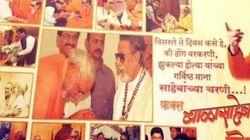 Shiv Sena Poster Showing Narendra Modi Bowing Before Bal Thackeray Mocks