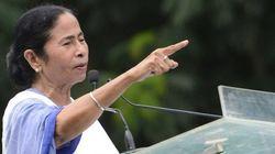 Mamata Banerjee Asks People To Re-Elect Nitish