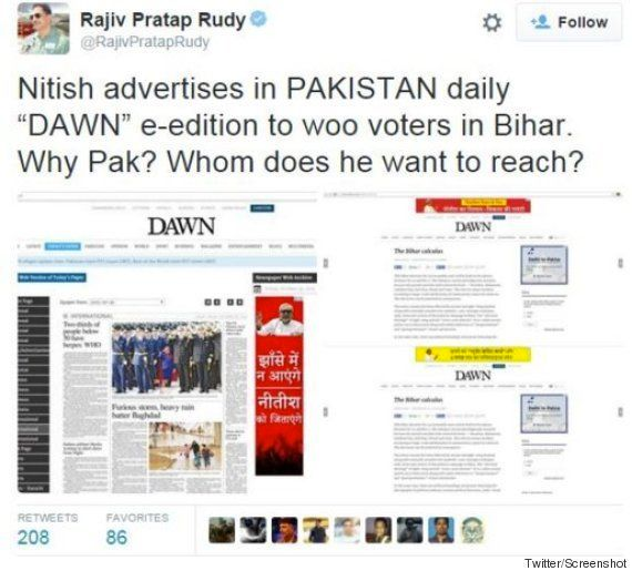 Rajiv Pratap Rudy Thinks Nitish Kumar Advertised In A Pakistani Daily, Gets