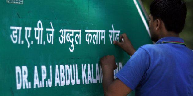 NEW DELHI, INDIA - SEPTEMBER 4: NDMC worker changes the name of old Aurangzeb Road as APJ Abdul Kalam...