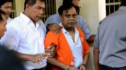 Chhota Rajan's Sisters Seek Court's Permission To Meet Him On 'Bhai